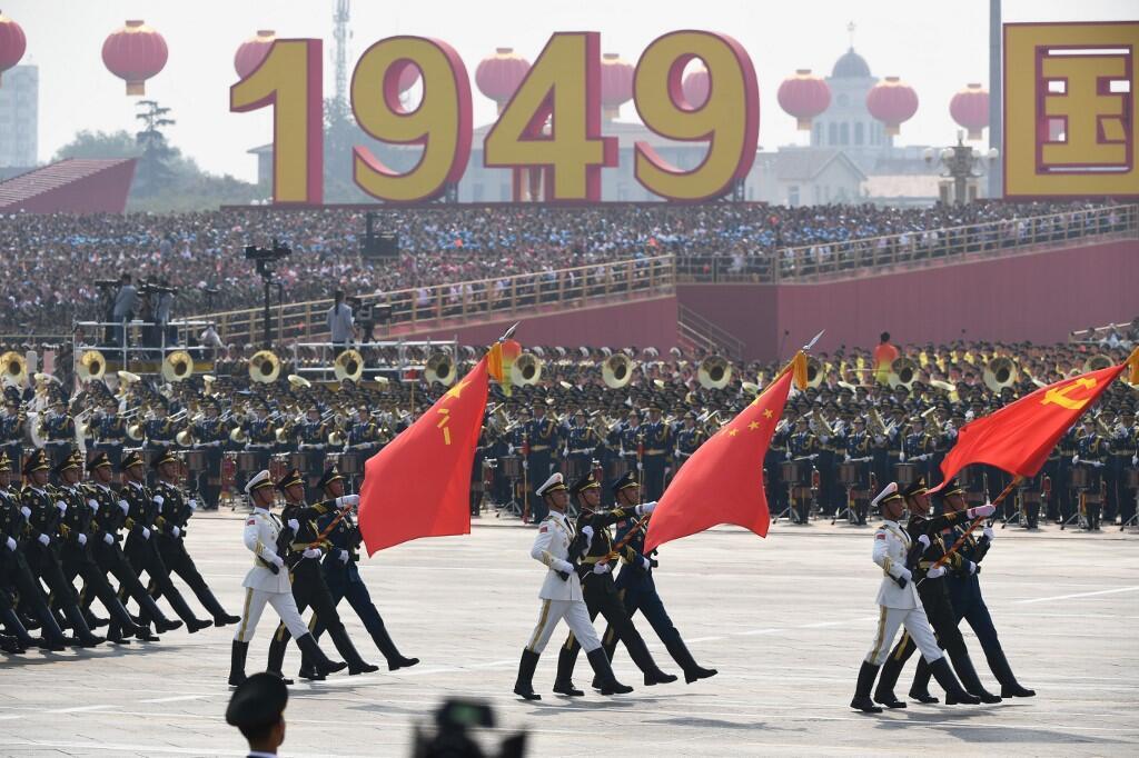 مراسم بزرگداشت هفتادمین سالگرد بنیانگذاری جمهوری خلق چین در پکن