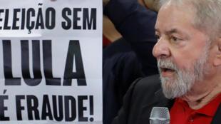 L'ancien président brésilien, Luiz Inacio Lula da Silva, lors d'une conférence de presse, le 13 juillet 2017.