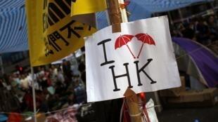 A Mongkok (Hong Kong), le 7 octobre 2014.