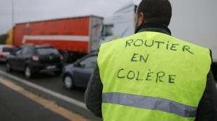 法国5月17日开始全国罢工