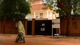 Niger attack Acted Niamey