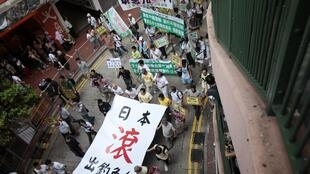 Anti-Japanese protesters chant slogans during a rally in Hong Kong, 18 September