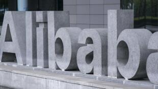 Sede de Alibaba en Hangzhóu, China.