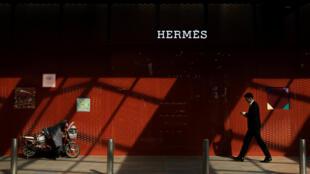 Hermès é uma das marcas dispostas a preservar o meio ambiente.