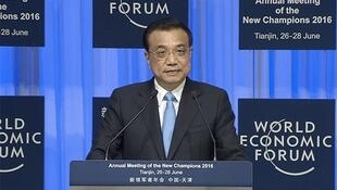 中国总理李克强在2016天津达沃斯致辞(2016年6月27日)