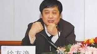 徐友漁,前中國社科院哲學所教授