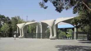 Tehran_university