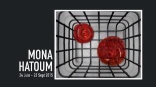 Visuel de l'exposition de l'artiste d'origine palestinienne Mona Hatoum au Centre Pompidou.