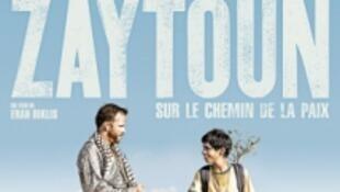 L'affiche du film «Zaytoun».