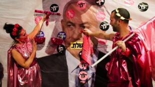 2021-06-12T185759Z_65124400_RC26ZN9ZG13R_RTRMADP_3_ISRAEL-POLITICS-PROTEST