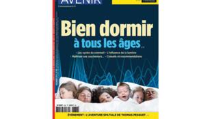 Couverture de Science et Avenir du mois de décembre 2016.