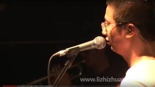 Ca sĩ nhạc rock Trung Quốc Lý Chí (Li Zhi) trong một buổi biểu diễn. Ảnh chụp màn hình YouTube.
