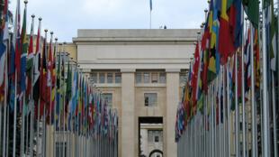 Sede da ONU em Genebra, Suiça.