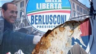 La coalition de droite emmenée par Silvio Berlusconi est arrivée juste derrière le centre gauche de Pier Luigi Bersani.