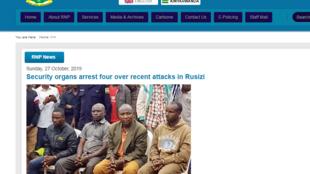 Les suspects de l'attaque à la grenade présentés sur le site officiel de la police rwandaise (Capture d'écran).