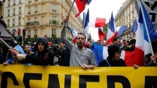 Демонстрация ультраправой организации Génération Identitaire в Париже в 2016 году.