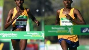 Purity Rionoripo e Paul Lonyangata, o casal de atletas do Quênia vencedor da maratona de Paris neste domingo (9).