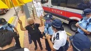 """香港""""王婆婆""""王凤瑶资料图片"""
