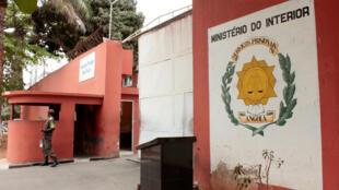 Cadeia de São Paulo, em Luanda, onde estava detido José Filomeno dos Santos, filho do Ex-Presidente da República de Angola, José Eduardo dos Santos.