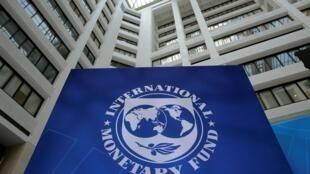 صندوق بین المللی پول اعلام کرد برای بررسی درخواست ایران به جزئیات و زمان طولانیتری نیاز است.