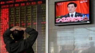 聽胡錦濤講話的中國股民