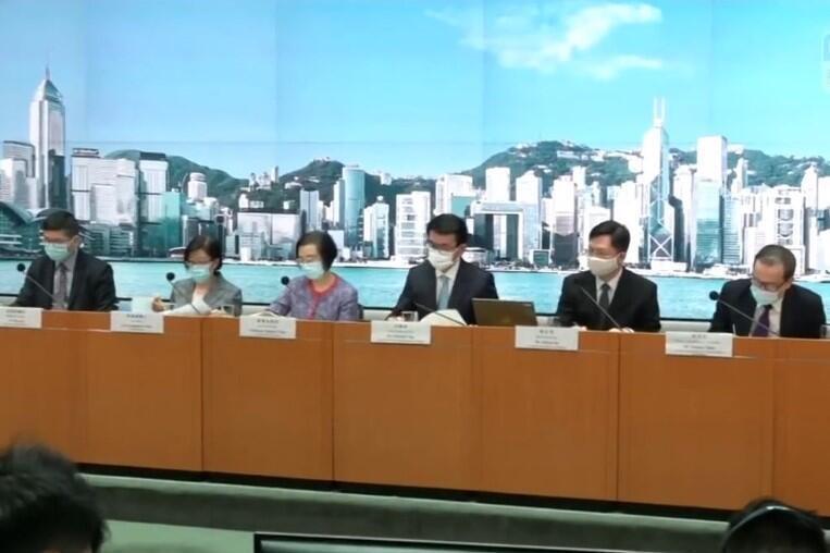 港府宣布一系列新的防疫措施,基本上是放宽对粵澳两个中国内地的入境限制,但收紧境外措施 2020年11月11日