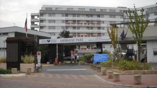 L'hôpital Ambroise Paré à Paris