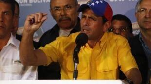 Kiongozi wa upinzani nchini Venezuela Henrique Capriles