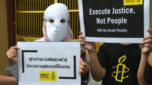 Yadda Kungiyar Amnesty ta gudanar da gangamin hana zartar da hukuncin kisa a Thailand