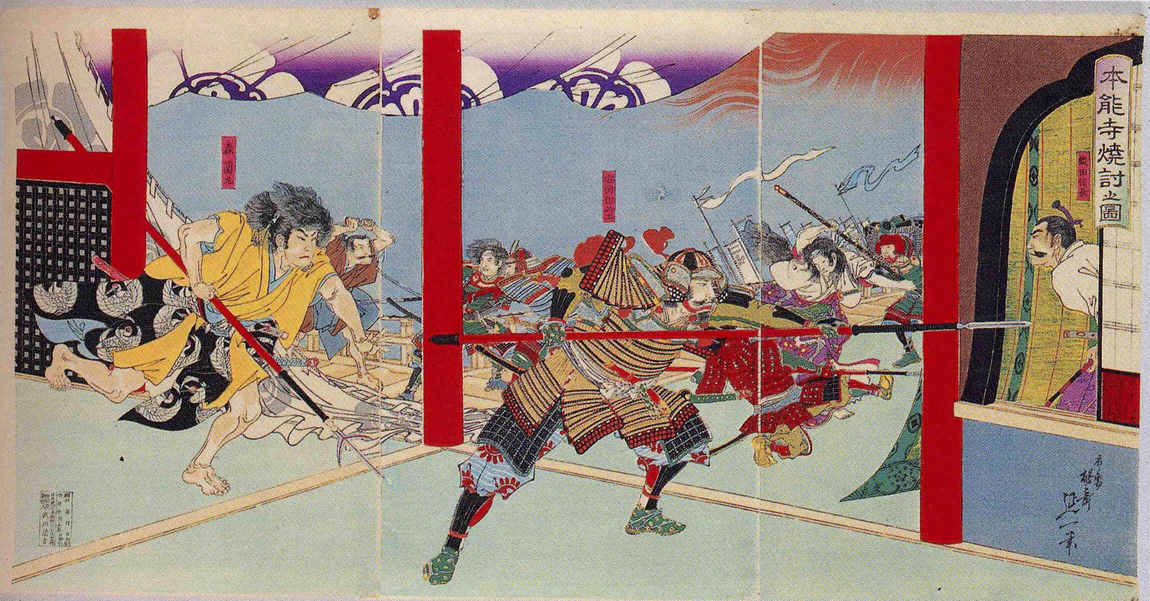 Une estampe dépeignant l'attaque du Honno-ji, lors de laquelle Oda Nobunaga fût contraint de se donner la mort.