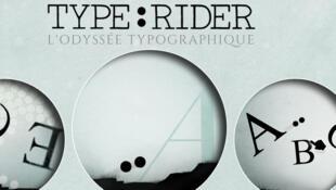 Il est possible de jouer en ligne les premiers tableaux du jeu Type : Rider.