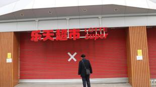 Một siêu thị Lotte tại Bắc Kinh bị đóng cửa. Ảnh chụp ngày 17/03/2017.