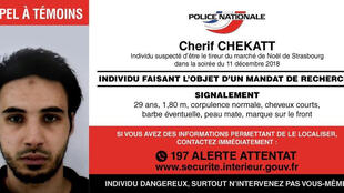 عکس شریف شکات توسط پلیس فرانسه  منتشر شد