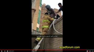 Screen grab shows the Ethiopian maid who survived a fall from a building in Kuwait.