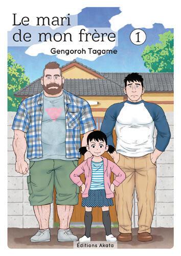 «Le Mari de mon frère», de Gengoroh Tagame.