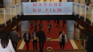 戛纳电影节电影市场,2019年5月21日。