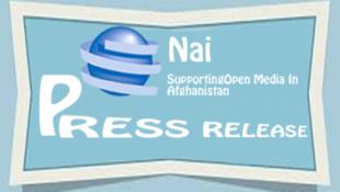 """""""نی""""، نهاد پشتیبان از رسانههای آزاد افغانستان"""