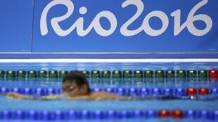 Rio 2016, nơi các nhà tài trợ là vua.