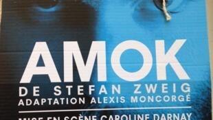 Amok à Avignon 2016.