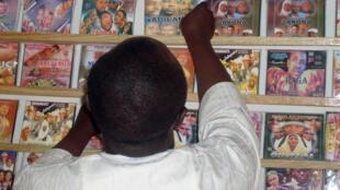 Wani shagon saida Fina-Finan Hausa da masana'antar Kannywood ke shiryawa