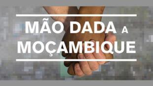 Cartaz do concerto solidário na capital portuguesa por Moçambique.