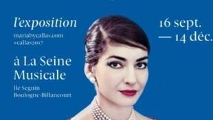 """卡拉斯讲述玛丽亚展览 """"(Maria By Callas)"""