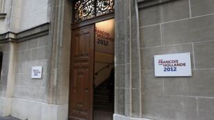 Entrada do novo quartel-general do candidato do Partido Socialista à presidência francesa, François Hollande.