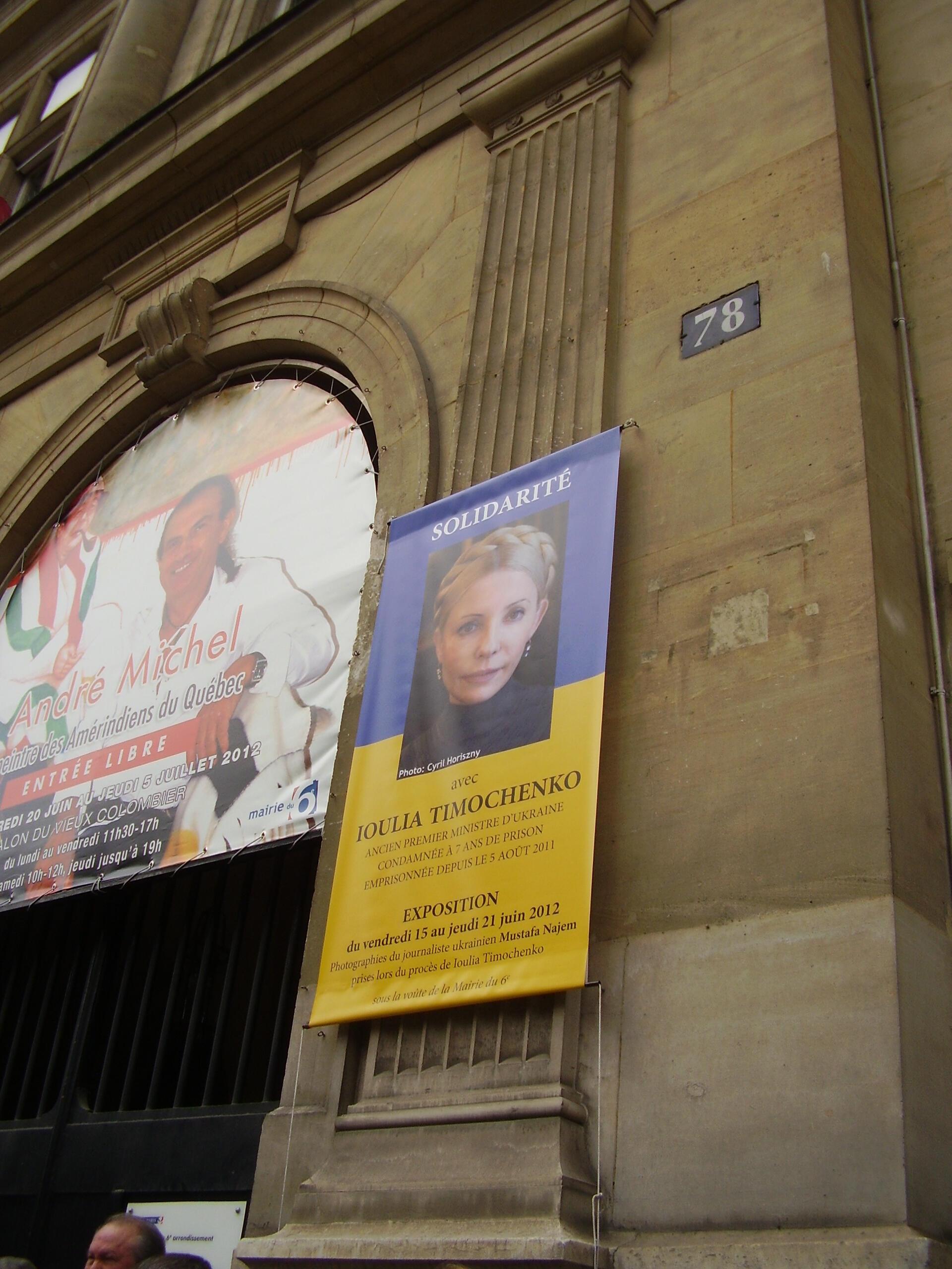 Афиша фотовыставки в VI округе Парижа, посвященной Юлии Тимошенко 15/06/2012