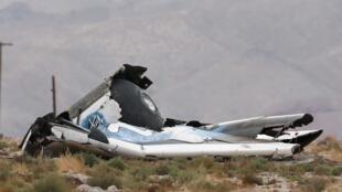 Một mảnh vỡ của tàu vũ trụ SpaceShipTwo gần hiện trưởng tai nạn ở California, 31/10/2014.