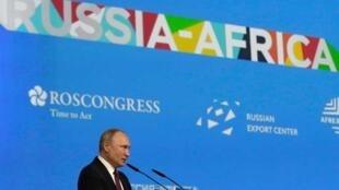 ولادیمیر پوتین، رئیس جمهوری روسیه، در نشست سوچی که با حضور رهبران ۴۳ کشور آفریقایی برگزارشد. ۲۳ اکتبر ۲۰۱۹