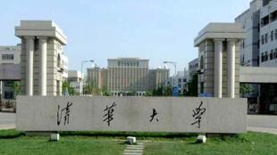 北京清華大學校園。