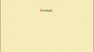 La couverture du livre de Lancelot Hamelin.