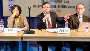 第九屆全球支持中国和亚洲民主化论坛——科隆国际研讨会