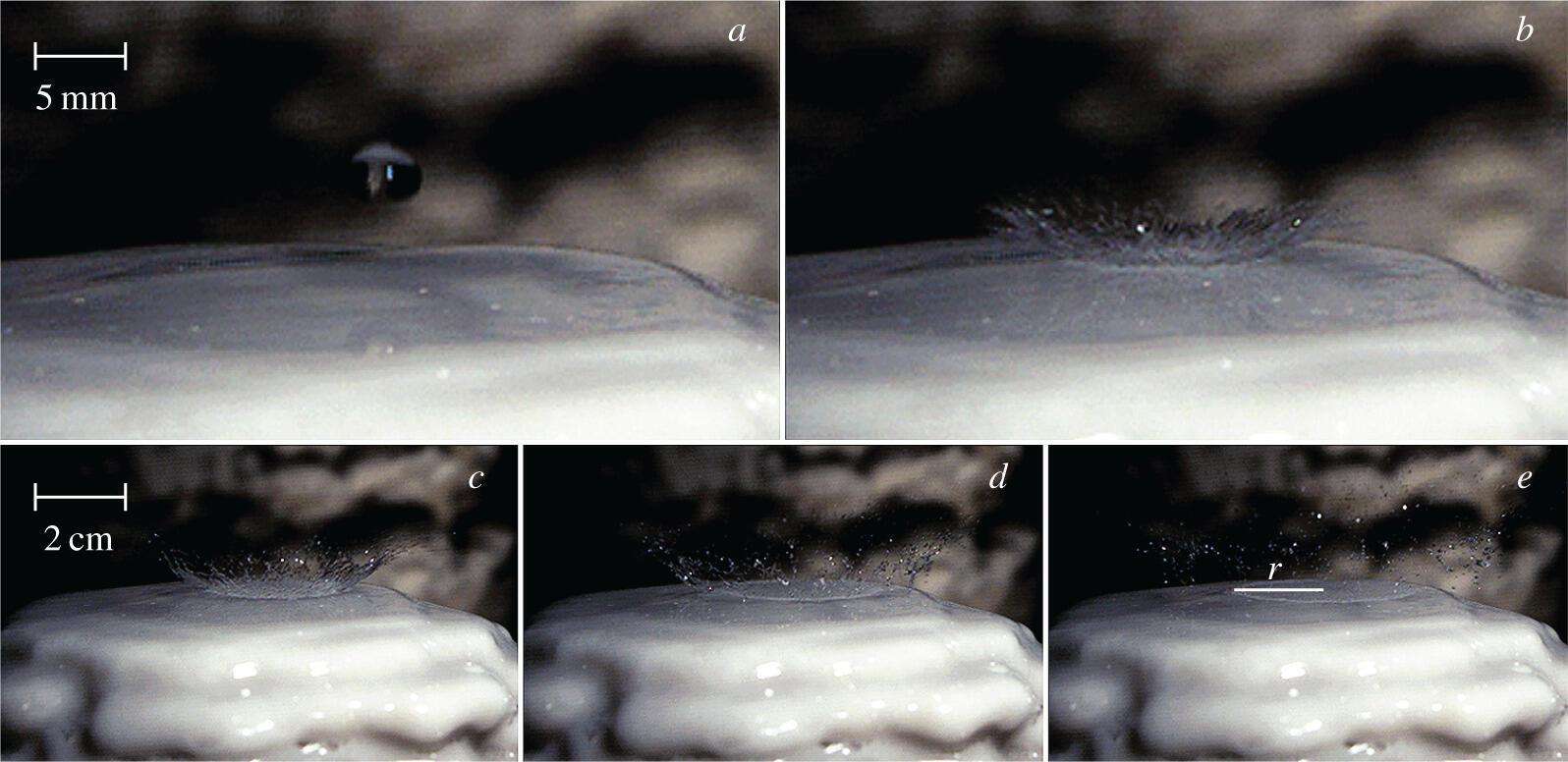 Imágenes captadas en el momento en el que cae la gota sobre la estalagmita.